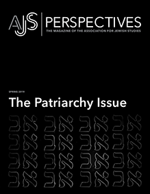 The Patriarchy Issue