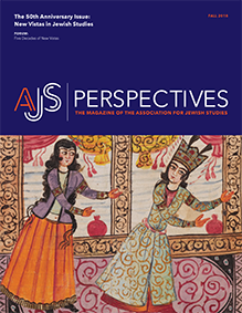 The 50th Anniversary Issue: New Vistas in Jewish Studies