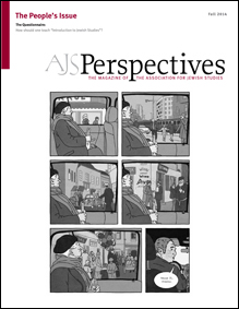 ajs-fa14cover-peoples