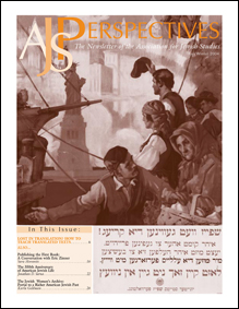 Fall 2004: Teaching Translated Texts