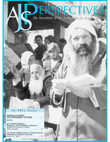 Spring 2005: Middle Eastern and Sephardic Studies